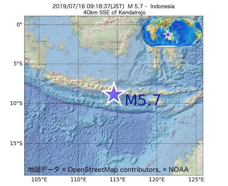 2019年07月16日 09時18分 - インドネシアでM5.7