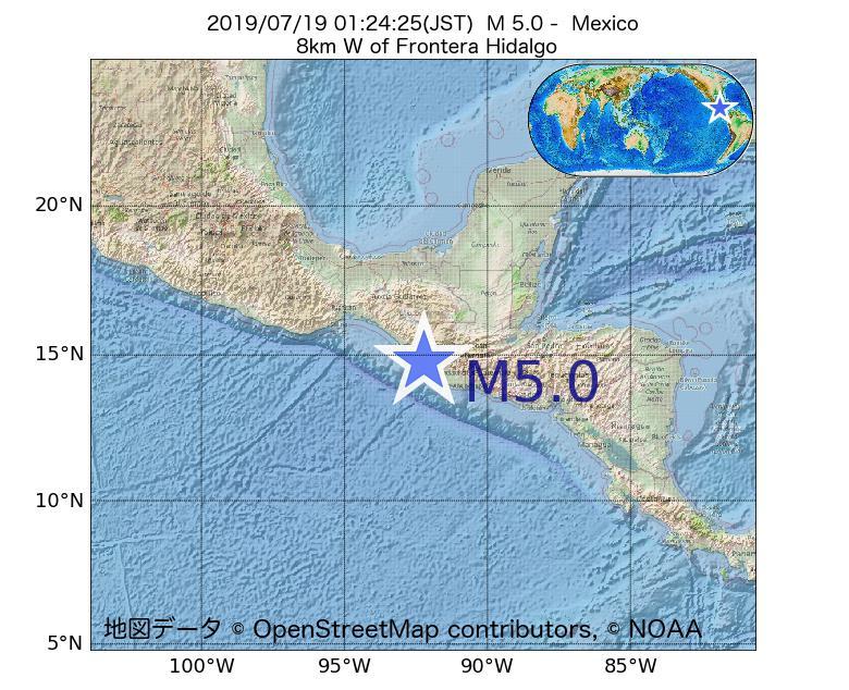 2019年07月19日 01時24分 - メキシコでM5.0