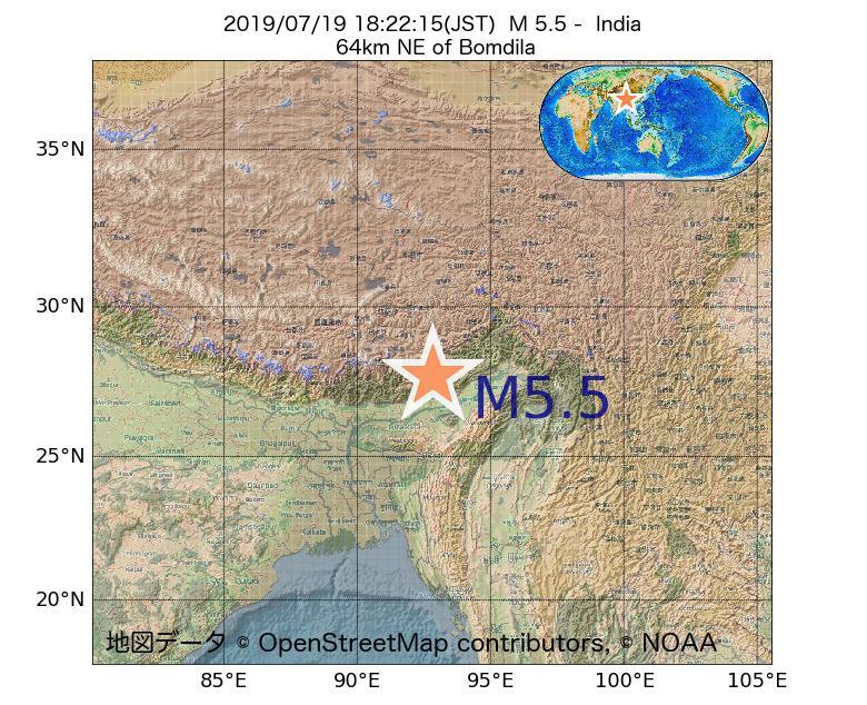 2019年07月19日 18時22分 - インドでM5.5