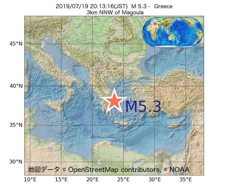 2019年07月19日 20時13分 - ギリシャでM5.3