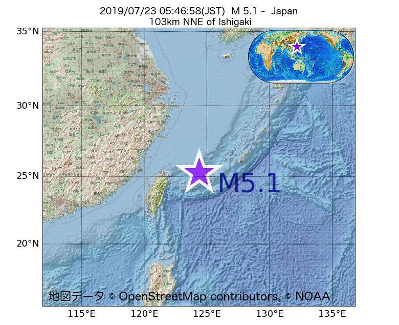 2019年07月23日 05時46分 - 日本でM5.1