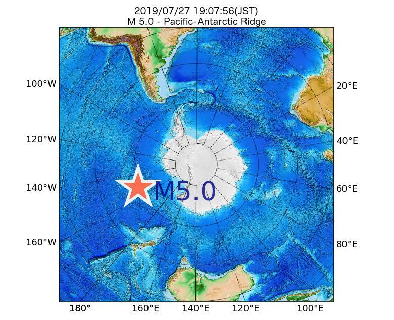 2019年07月27日 19時07分 - 太平洋南極海嶺でM5.0