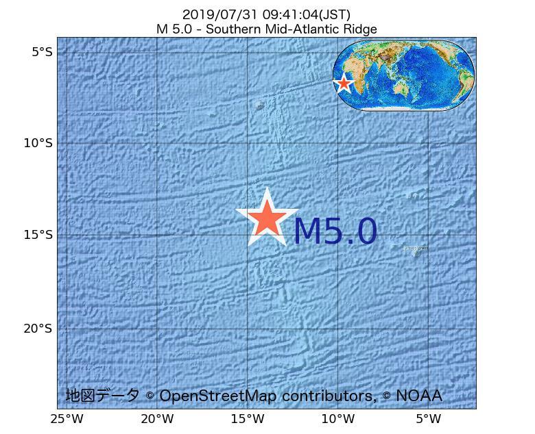 2019年07月31日 09時41分 - 大西洋中央海嶺でM5.0