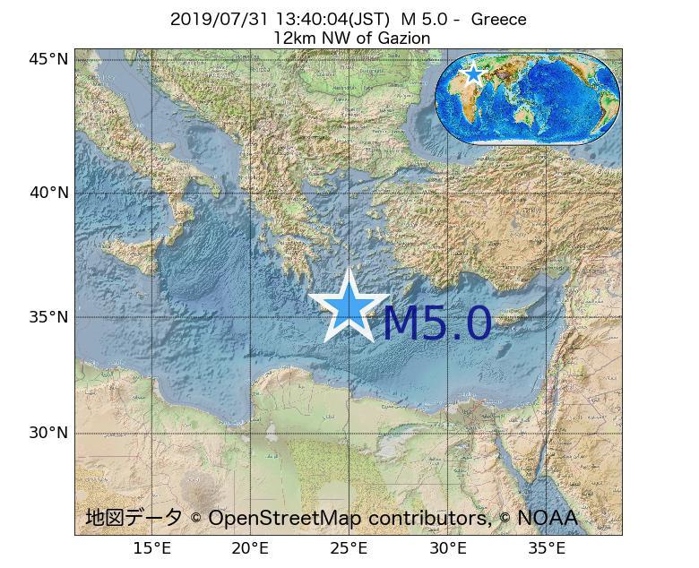 2019年07月31日 13時40分 - ギリシャでM5.0