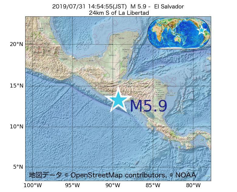 2019年07月31日 14時54分 - エルサルバドルでM5.9