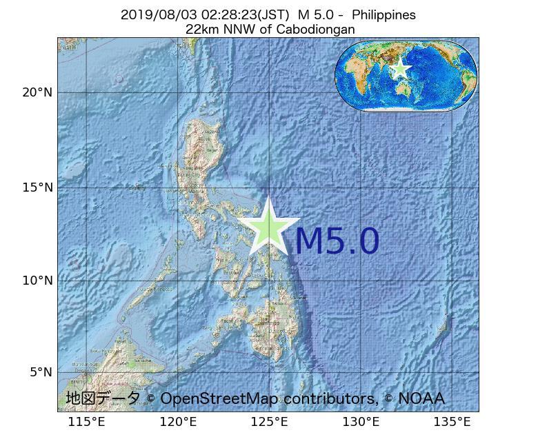 2019年08月03日 02時28分 - フィリピンでM5.0
