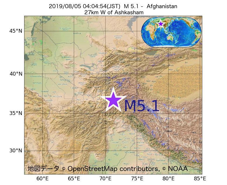 2019年08月05日 04時04分 - アフガニスタンでM5.1