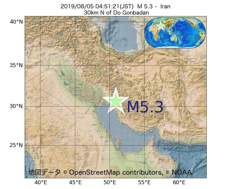 2019年08月05日 04時51分 - イランでM5.3