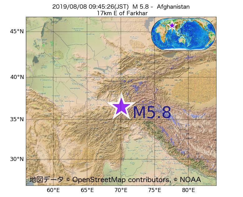 2019年08月08日 09時45分 - アフガニスタンでM5.8