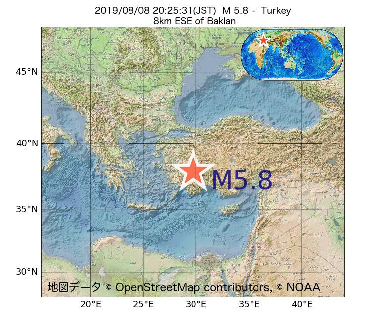2019年08月08日 20時25分 - トルコでM5.8