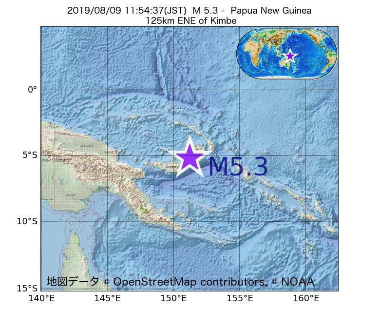 2019年08月09日 11時54分 - パプアニューギニアでM5.3