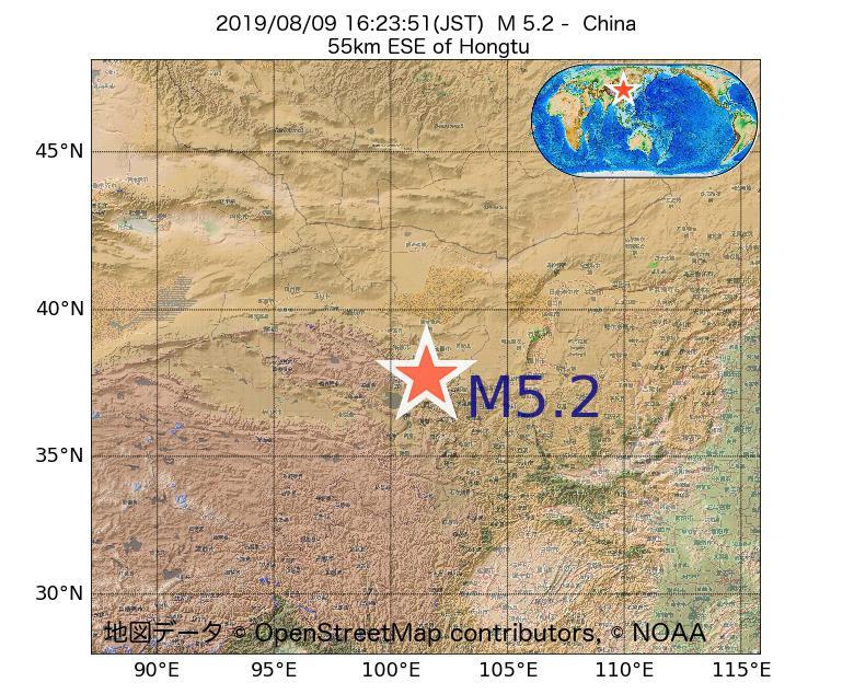 2019年08月09日 16時23分 - 中国でM5.2