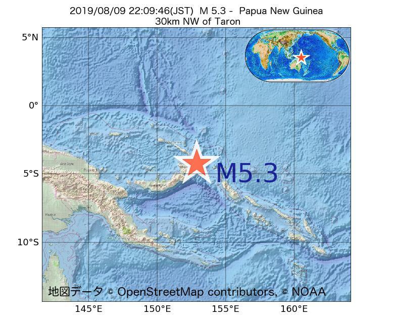 2019年08月09日 22時09分 - パプアニューギニアでM5.3