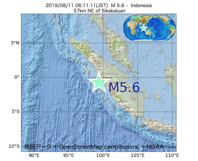 2019年08月11日 06時11分 - インドネシアでM5.6