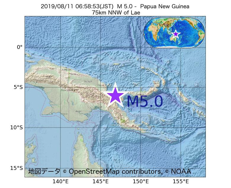 2019年08月11日 06時58分 - パプアニューギニアでM5.0