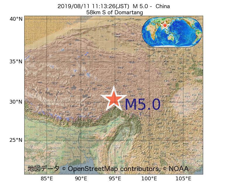 2019年08月11日 11時13分 - 中国でM5.0