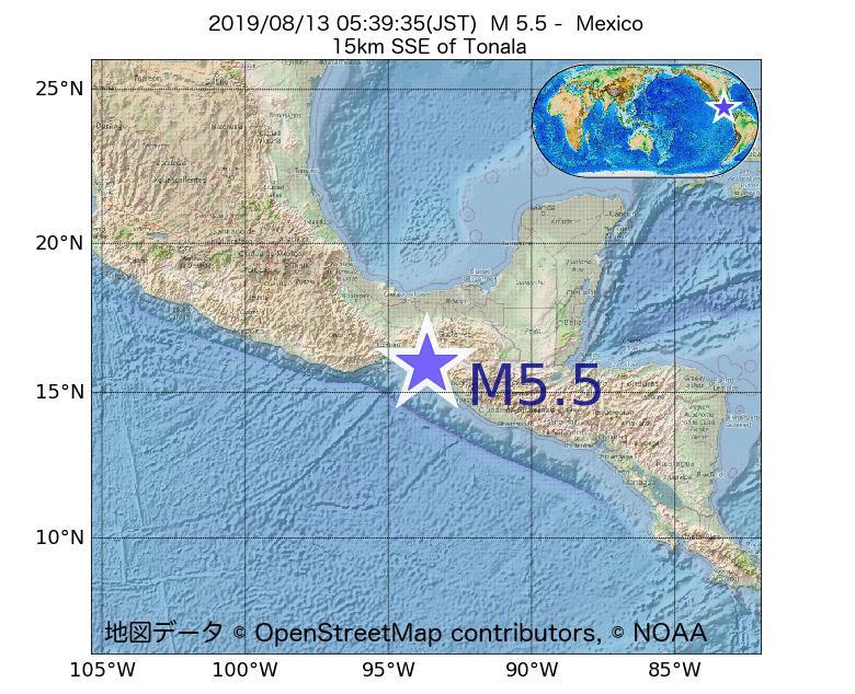 2019年08月13日 05時39分 - メキシコでM5.5