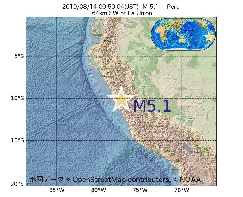 2019年08月14日 00時50分 - ペルーでM5.1