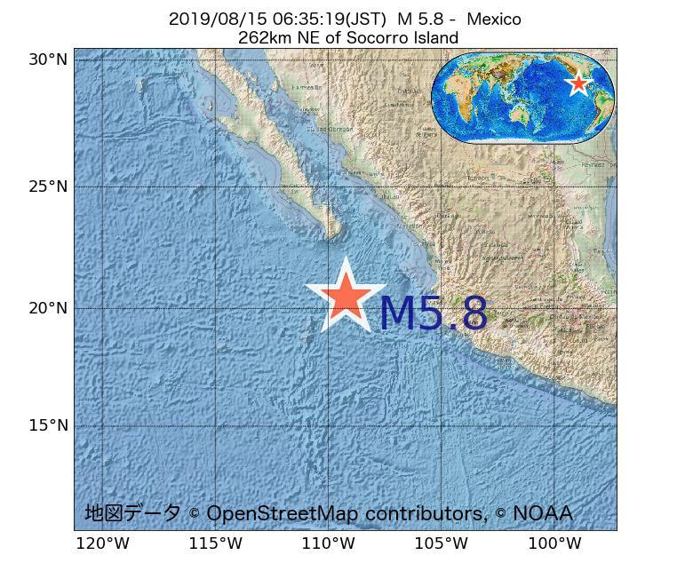 2019年08月15日 06時35分 - メキシコでM5.8