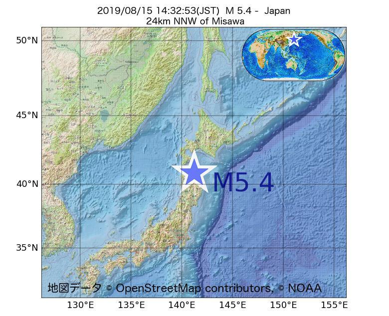 2019年08月15日 14時32分 - 日本でM5.4