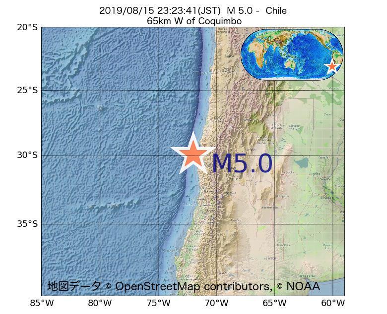 2019年08月15日 23時23分 - チリでM5.0