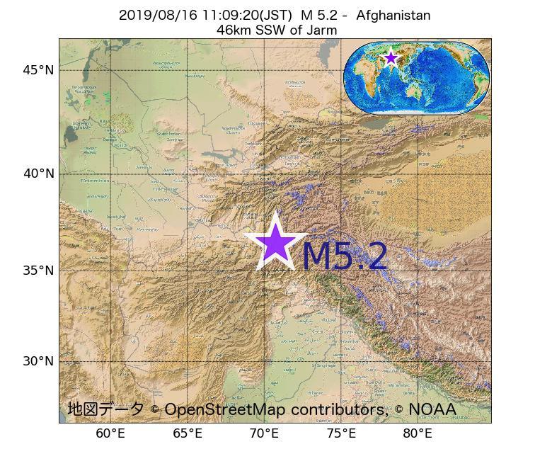 2019年08月16日 11時09分 - アフガニスタンでM5.2