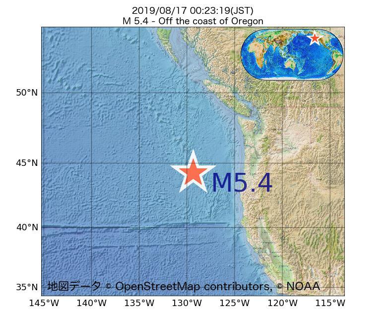 2019年08月17日 00時23分 - オレゴン州沖でM5.4