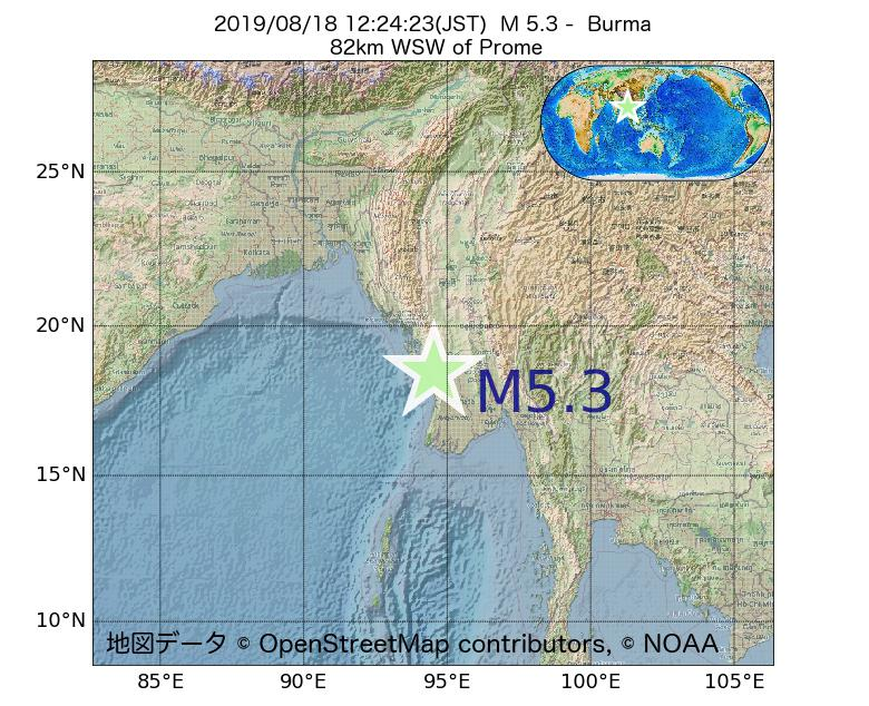 2019年08月18日 12時24分 - ミャンマーでM5.3
