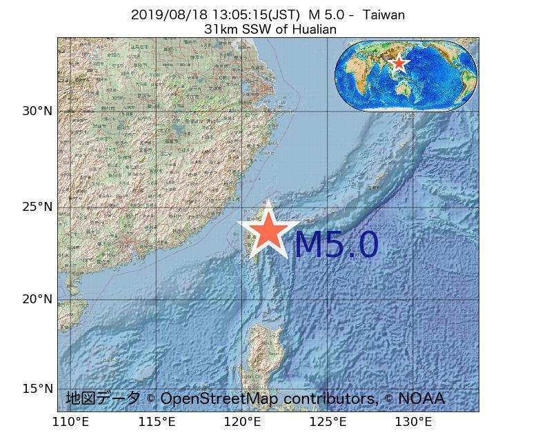 2019年08月18日 13時05分 - 台湾でM5.0