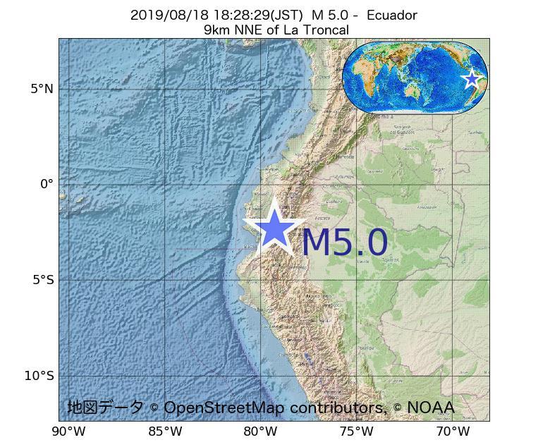 2019年08月18日 18時28分 - エクアドルでM5.0
