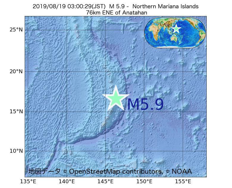 2019年08月19日 03時00分 - 北マリアナ諸島でM5.9