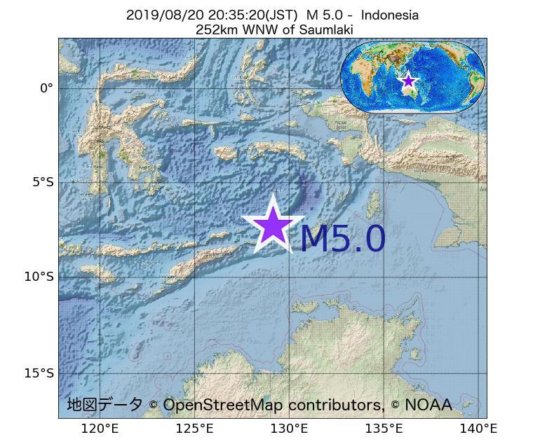 2019年08月20日 20時35分 - インドネシアでM5.0