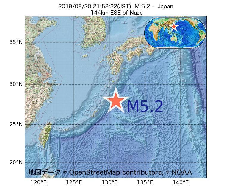 2019年08月20日 21時52分 - 日本でM5.2