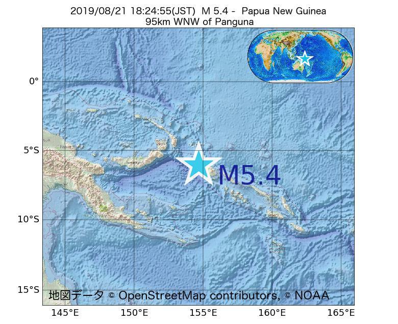 2019年08月21日 18時24分 - パプアニューギニアでM5.4