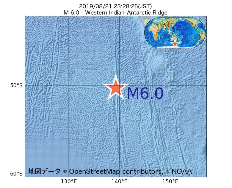 2019年08月21日 23時28分 - 南東インド洋海嶺でM6.0