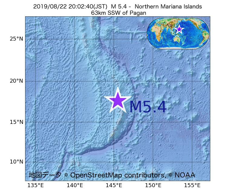 2019年08月22日 20時02分 - 北マリアナ諸島でM5.4