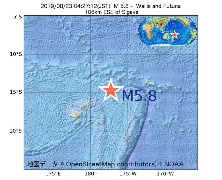 2019年08月23日 04時27分 - ウォリス・フツナ諸島でM5.8