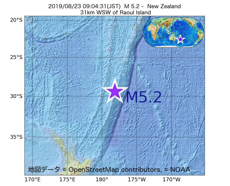 2019年08月23日 09時04分 - ニュージーランドでM5.2