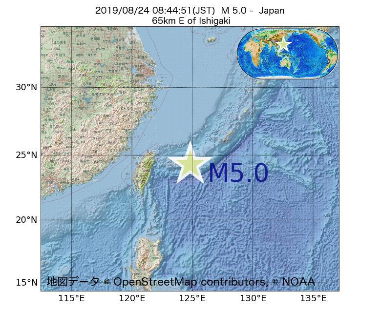 2019年08月24日 08時44分 - 日本でM5.0