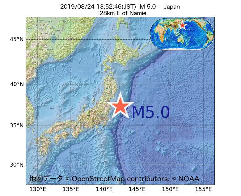2019年08月24日 13時52分 - 日本でM5.0