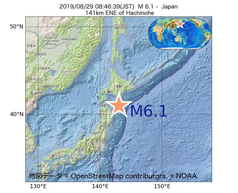 2019年08月29日 08時46分 - 日本でM6.1