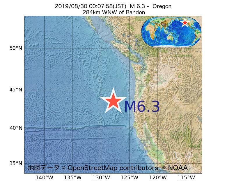 2019年08月30日 00時07分 - オレゴン州でM6.3