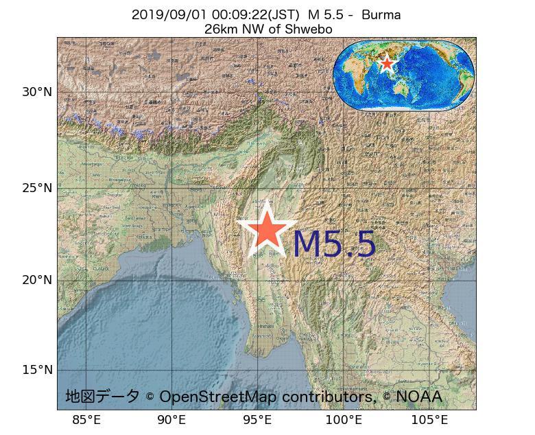 2019年09月01日 00時09分 - ミャンマーでM5.5