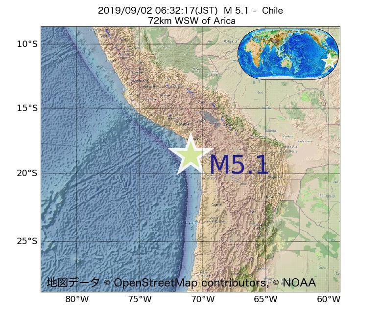 2019年09月02日 06時32分 - チリでM5.1
