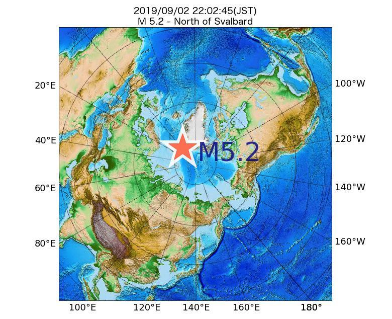 2019年09月02日 22時02分 - スヴァールバル諸島南方でM5.2