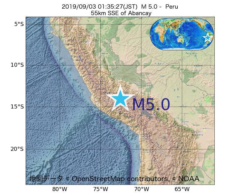 2019年09月03日 01時35分 - ペルーでM5.0