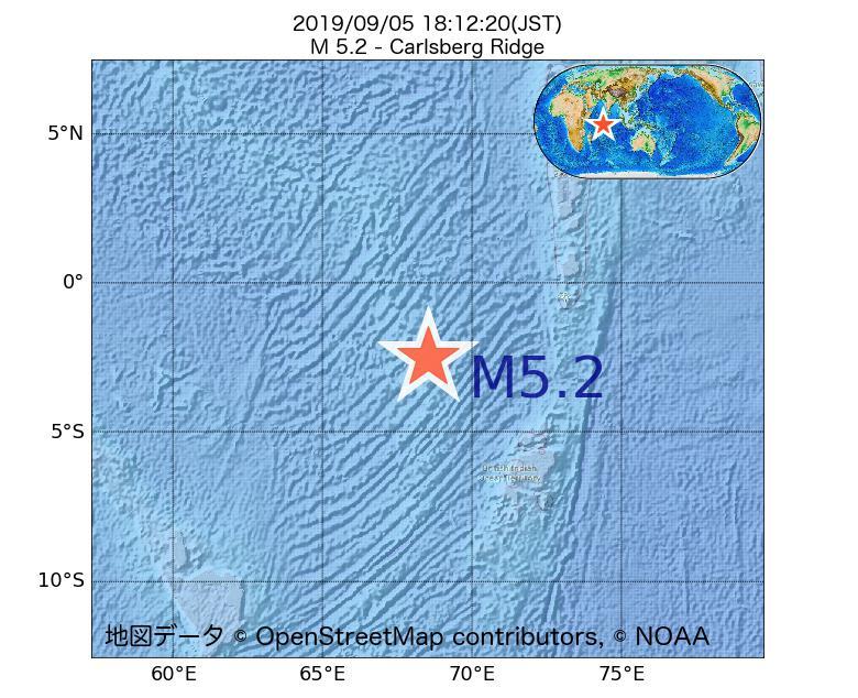2019年09月05日 18時12分 - カールスバーグ海嶺でM5.2