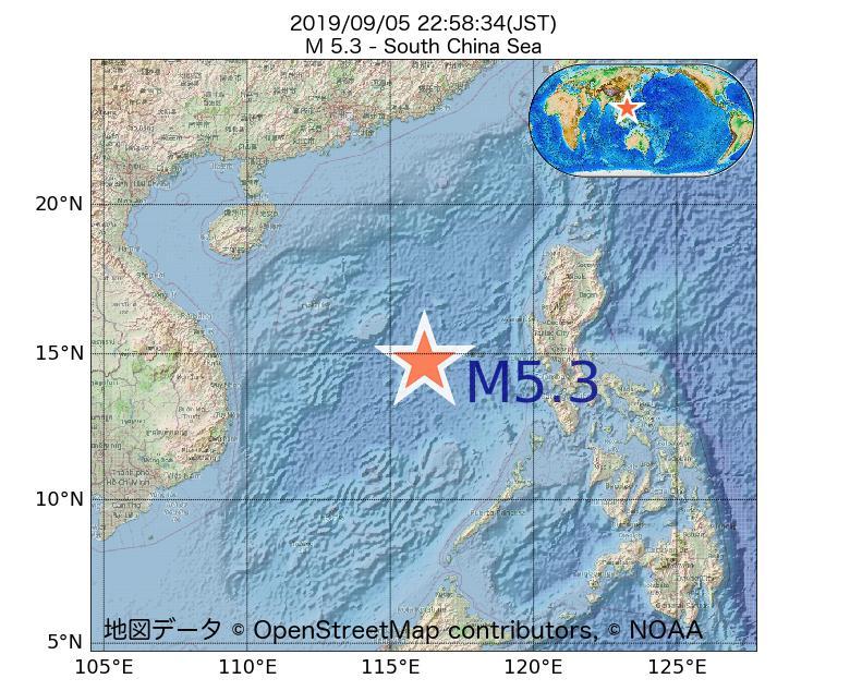 2019年09月05日 22時58分 - South China SeaでM5.3