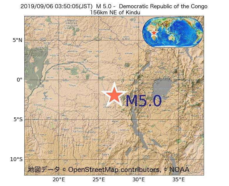 2019年09月06日 03時50分 - コンゴ民主共和国でM5.0