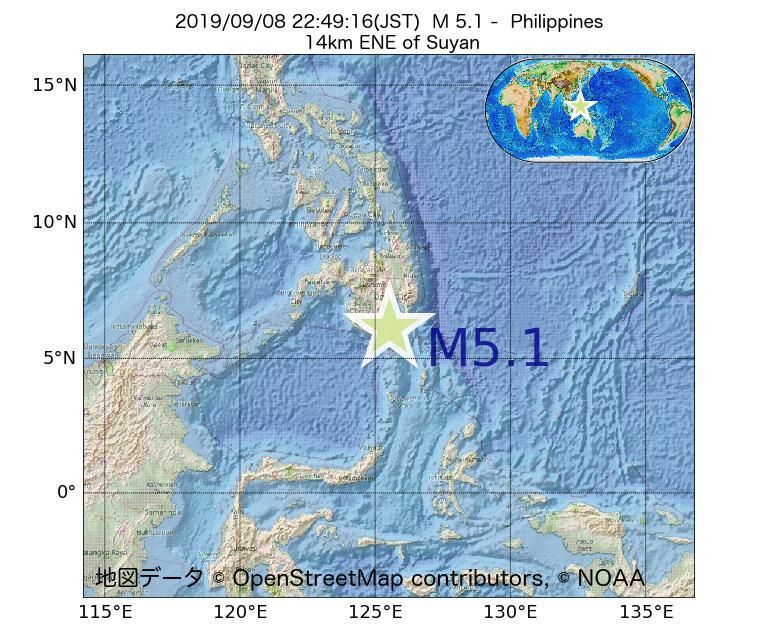2019年09月08日 22時49分 - フィリピンでM5.1